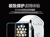 全職美工 iPhone watch高清鋼化膜詳情