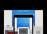 全职美工 水泵智能控制器详情页定稿
